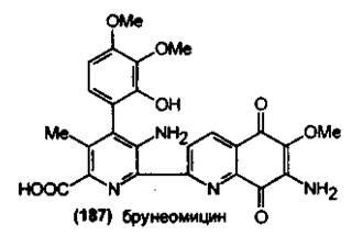 брунеомицин Антибиотики