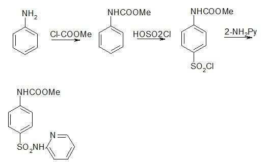 сульфидин