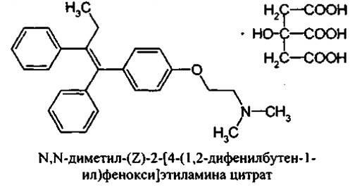 Тамоксифена цитрат