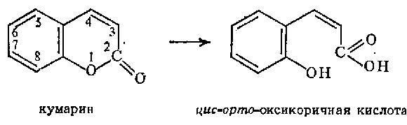 кумарин, цис-орто-оксикоричная кислота