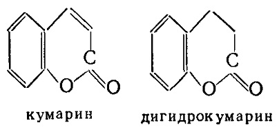 Кумарин, дигидрокумарин