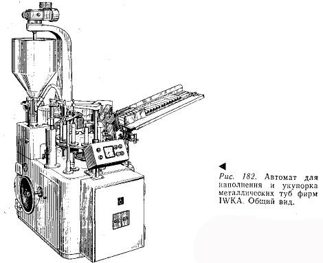 Автомат для заполнения и укупорки металлическим туб