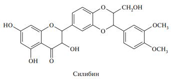силибин